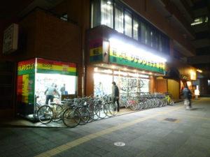ジテンシャデポ大須店開業準備様子