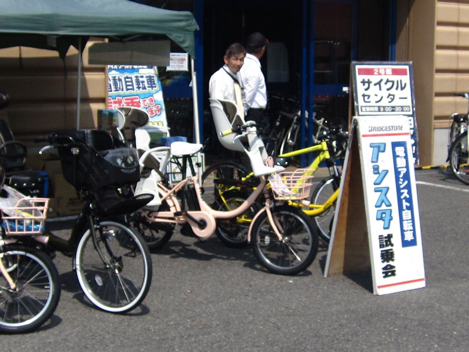 自転車の 自転車デポ高針 : ギミックの多さが特徴のTern ...