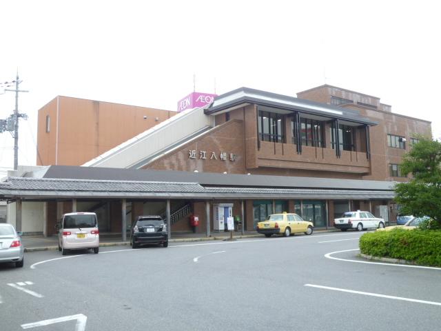 向かって右側の「近江八幡駅 ...
