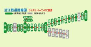railway_cycle_lv2_01