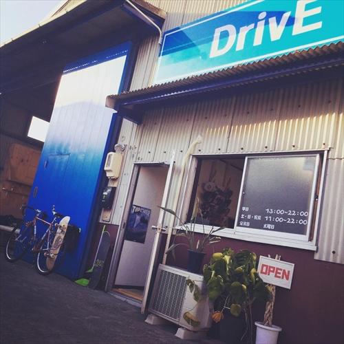 drive1005