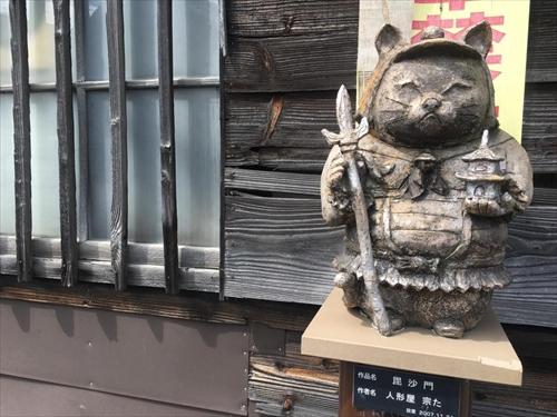 tokona1013