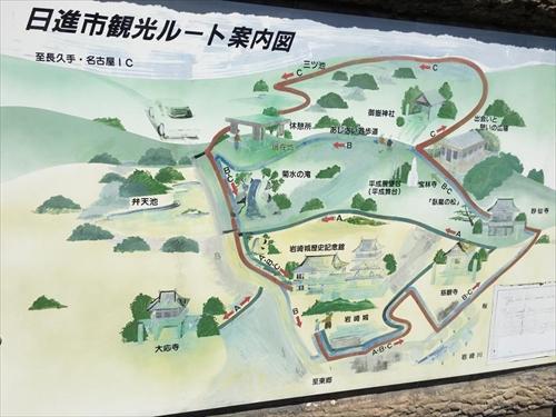 tokona2005