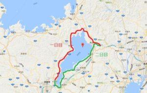 biwako_result