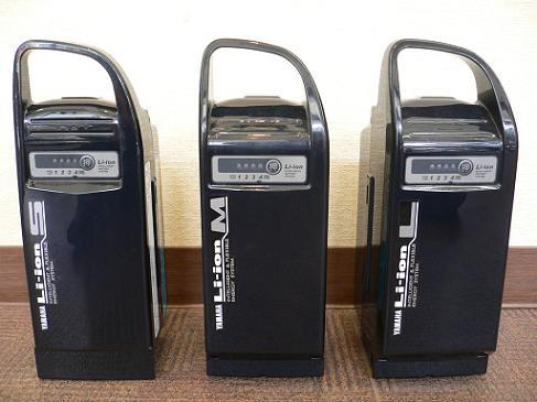 ヤマハ/スペアバッテリー/SML/互換性