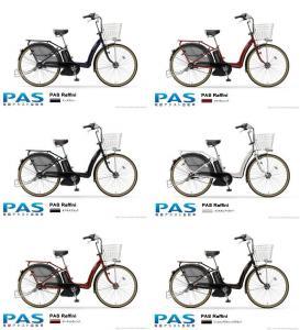ヤマハ/11モデル発売/PM26RLRS/パスラフィーニPASRaffini/お子様2人同乗可能3人乗りモデル/b