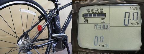 パナソニックpanasonic/ジェッターJETTER/BE-ENHC782/クロスバイク/電動アシスト自転車/スポーティ/c