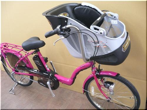 パナソニック/Panasonic/ギュットミニGYUTTOMINI/BE-ENMM033/3人乗り対応幼児2人同乗/b