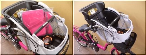 パナソニック/Panasonic/ギュットミニGYUTTOMINI/BE-ENMM033/3人乗り対応幼児2人同乗/c