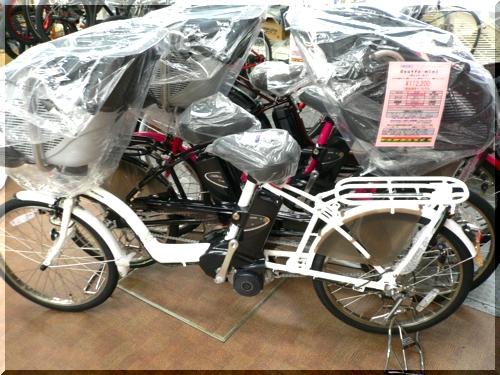 2011/パナソニック/Panasonic/ギュットミニGYUTTOMINI/BE-ENMM033/3人乗り対応幼児2人同乗/a