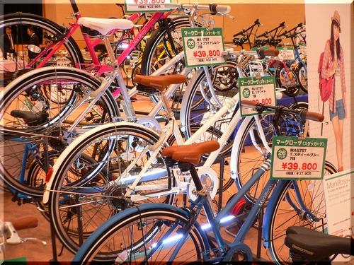 自転車の 自転車デポ高針 : 画像のみですが、続きからご覧 ...