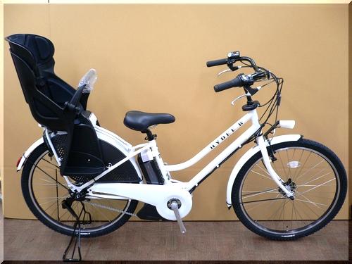ブリヂストン/VERYコラボ/HYDEE.Bハイディビー/電動アシスト自転車/ハンサムチャイルドシート/a1