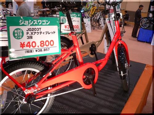 自転車の デポ 自転車 電動 : ブリヂストン/2012年新モデル ...