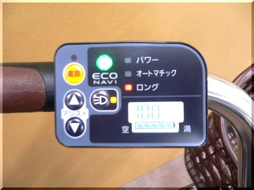 panasonic/パナソニック/2012年新モデル/ViVi-DX/ビビデラックス/BE-END634_434/エコナビ/オートライト機能/BAA/長距離モデル/盗難補償/長期補償付/c