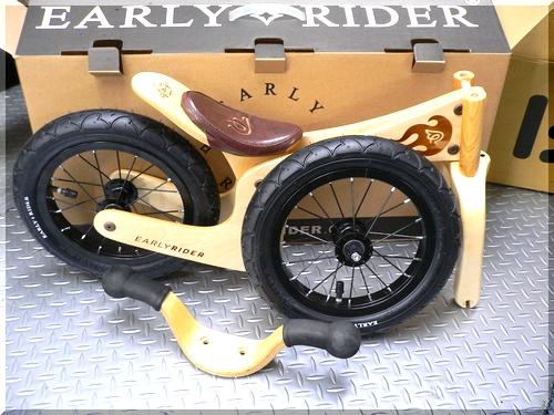 EARLY RIDER LITE アーリーライダー ライト/クラシック 木製ランバイクa