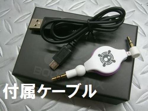 BOOMBOTIX BB-1/ブームボティックス/携帯型のコンパクトなスピーカー/USB充電式/d