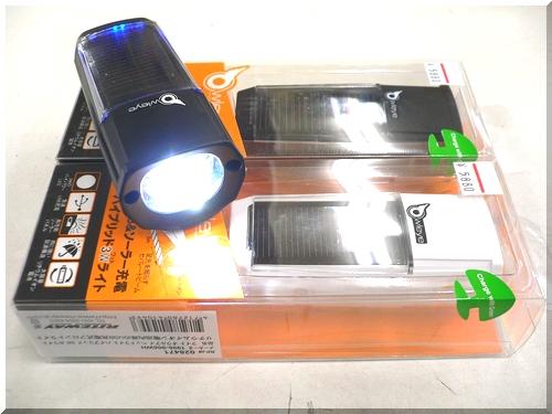 owleyeオウルアイ/ヘッドライトハイブリッド3W/LEDランプ/ソーラー充電/USB充電式/明るい/a