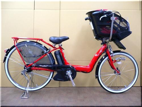 BRIDGESTONEブリヂストン/2012H24年2月モデル/アンジェリーノアシスタ/A26L82/ 親子3人乗り自転車/幼児2人同乗可能/チャイルドケアバイク/a