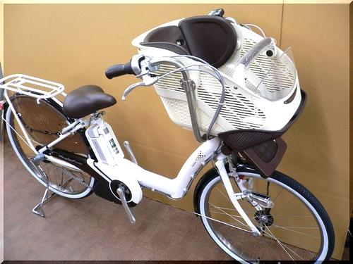 BRIDGESTONEブリヂストン/2012H24年2月モデル/アンジェリーノアシスタ/A26L82/ 親子3人乗り自転車/幼児2人同乗可能/チャイルドケアバイク/bb