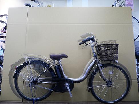 YAMAHAヤマハPAS/2011モデル新登場/ナチュラMデラックス/PM26NMDX/長生きバッテリー/26型24インチ比較違い大きさ
