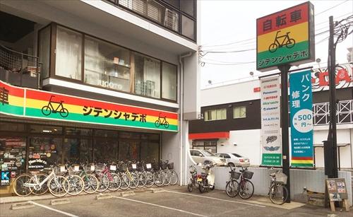 takabari12