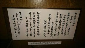 DSC_0299_1