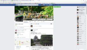 facebook2_result