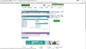 itinomiya2_result