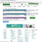 itinomiya3_result