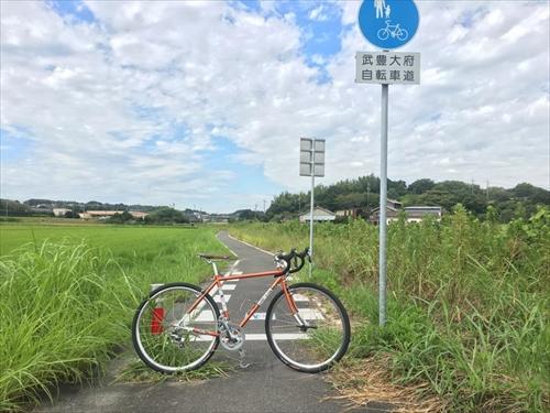 tokona1003