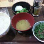 sukiya_result