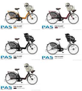 ヤマハPAS/11モデル発売/PC26/パスリトルモア/お子様2人同乗可能3人乗りモデル/b