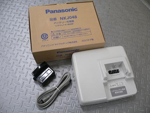 2011/panasonic/パナソニック/リチウムビビEX/BE-ENE633/433d