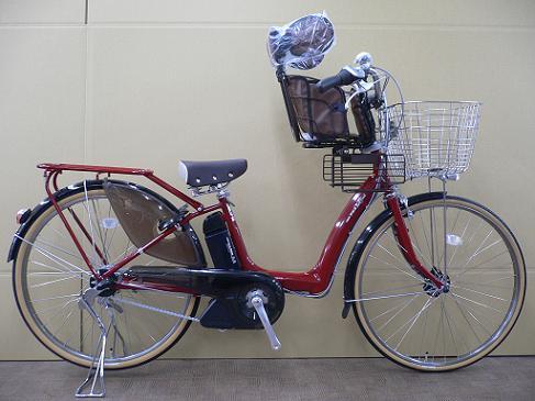 YAMAHAヤマハ/PASラフィーニ/幼児2人同乗可能三人乗り/電動アシスト自転車/処分特価激安