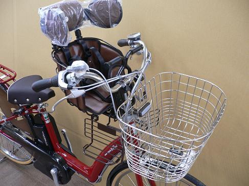 YAMAHAヤマハ/PASラフィーニ/幼児2人同乗可能三人乗り/電動アシスト自転車/b