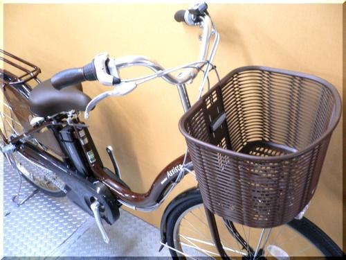 BRIDGESTONE/ブリヂストン/アシスタリチウムデラックスDX/A6D61A4D61/電動アシスト自転車モデル/長生きバッテリー/b
