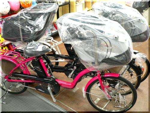 2011/パナソニック/Panasonic/ギュットミニGYUTTOMINI/BE-ENMM033/3人乗り対応幼児2人同乗/b