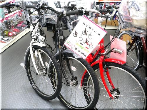ブリヂストン/VERYコラボ/HYDEE.Bハイディビー/電動アシスト自転車/ハンサムチャイルドシート/c1