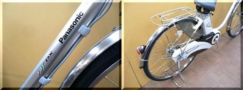 panasonic/パナソニック/2012年新モデル/ViVi-DX/ビビデラックス/BE-END634_434/エコナビ/オートライト機能/BAA/長距離モデル/盗難補償/長期補償付/cc