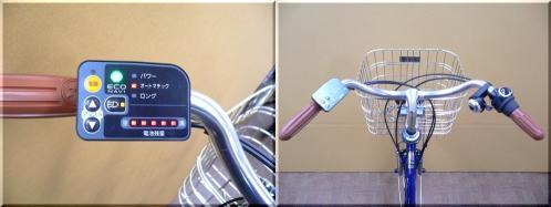 anasonic/パナソニック/2012年新モデル/ViVi-Latte/ビビラッテ/BE-ENDA633/エコナビ/オートライト機能/BAA/おしゃれフレームモデル/盗難補償/長期補償付/e
