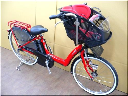 BRIDGESTONEブリヂストン/2012H24年2月モデル/アンジェリーノアシスタ/A26L82/ 親子3人乗り自転車/幼児2人同乗可能/チャイルドケアバイク/b