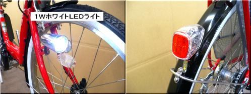 BRIDGESTONEブリヂストン/2012H24年2月モデル/アンジェリーノアシスタ/A26L82/ 親子3人乗り自転車/幼児2人同乗可能/チャイルドケアバイク/c