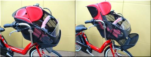 BRIDGESTONEブリヂストン/2012H24年2月モデル/アンジェリーノアシスタ/A26L82/ 親子3人乗り自転車/幼児2人同乗可能/チャイルドケアバイク/f